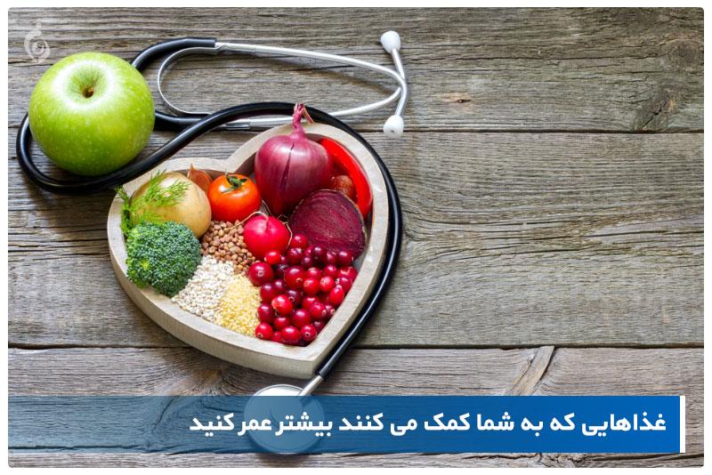 غذاهای مغذی
