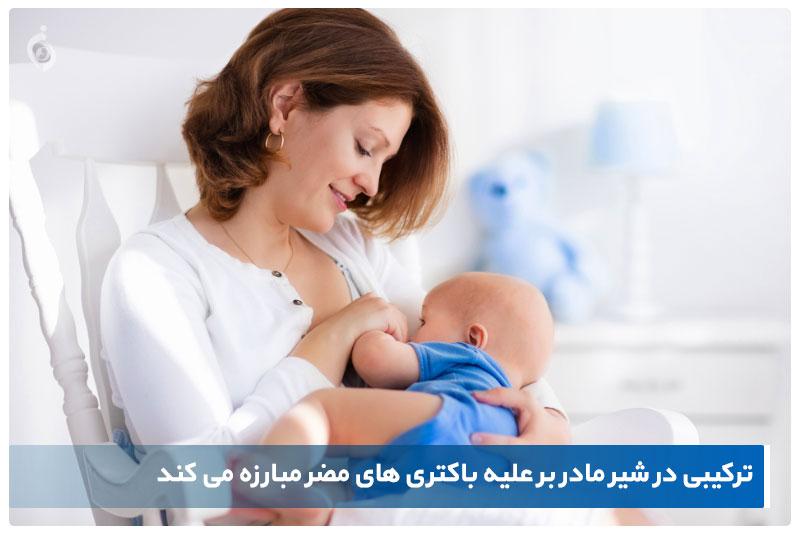 مزایای شیر مادر